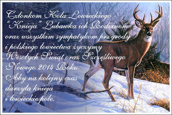 Życzenia świąteczne | KNIEJA LUBAWKA Obwód nr 322